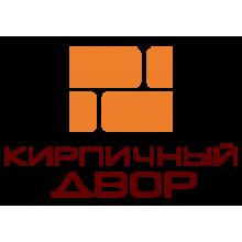 «Кирпичный двор» город Пермь